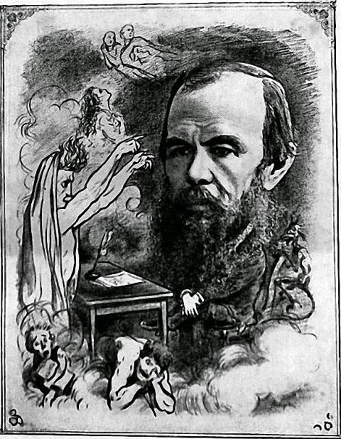"""Caricatura de Dostoyevski, que con el pie """"Tú serás genio"""" apareció en una revista de la época a raíz de la publicación de 'Demonios'"""